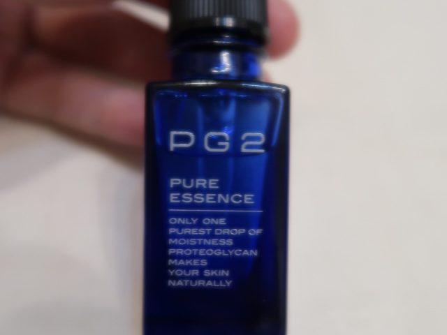 PG2ピュアエッセンス