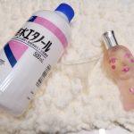 香水 アロマディフューザー