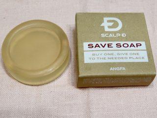 スカルプD SAVE SOAP